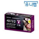 요리고무장갑/ 유니랩 니트릴 셰프장갑 (대 100매)