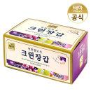위생비닐장갑/ 태화 양면엠보싱 크린장갑 (700매)
