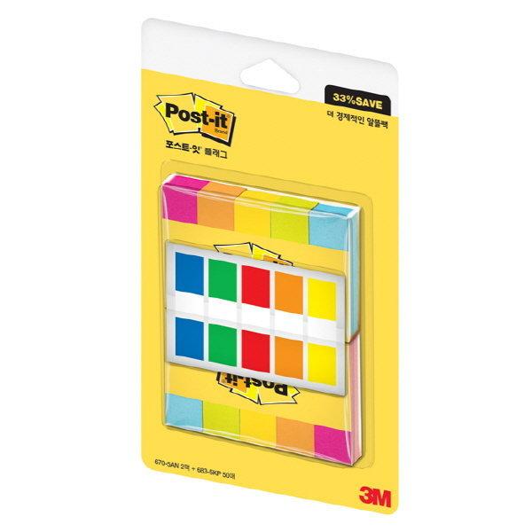 포스트-잇(670-5AN 2팩+683-5KP(50매)무료/3M)