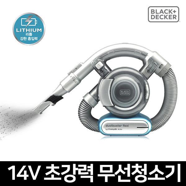 블랙앤데커 14V코끼리코 무선청소기 PD1420B