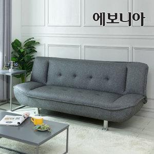 써니 소파베드/3인쇼파/인조가죽/패브릭룩/각도조절