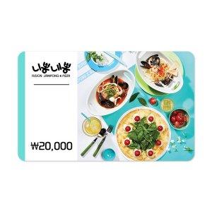 (니뽕내뽕) 기프티카드 2만원권