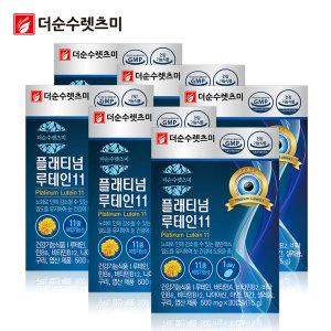 플래티넘 루테인 11중복합기능성 눈건강 영양제 6박스