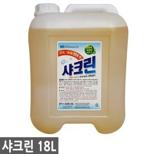 샤크린 18L 세제/청소세제/세정제/다목적세제
