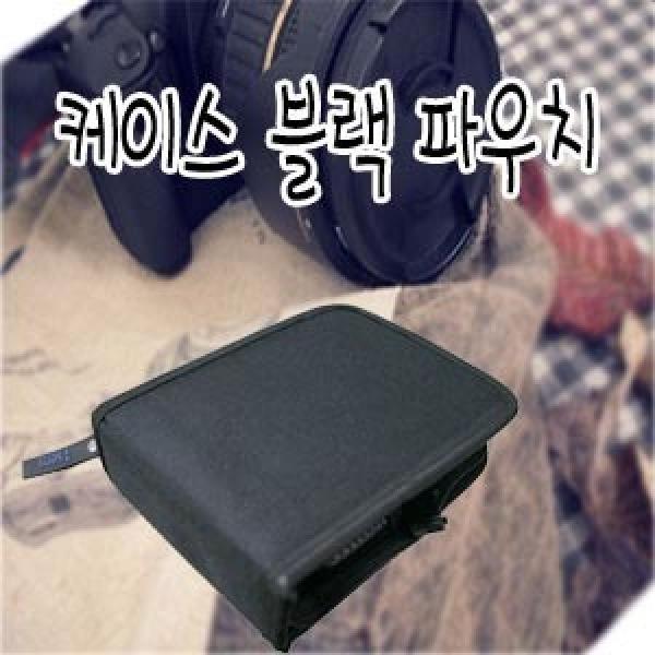 케이스 블랙 파우치/MP3/핸드폰/폰케이스/고주파/혈당측정기/가방/지갑/판촉물/대량구매환영