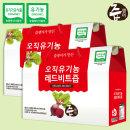 즙쟁이 유기농 레드비트즙 2박스 60포