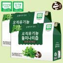즙쟁이 유기농 돌미나리즙 2박스 60포