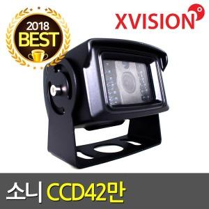 소니CCD2 화물차후방카메라/42만/52만화소급/CCD200