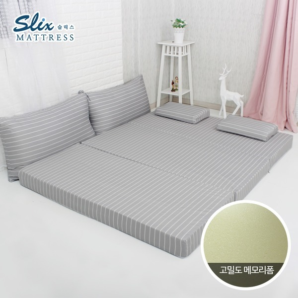 3단 접이식 메모리폼 바닥 침대 매트리스