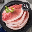 (흑돈) 제주흑돼지 뒷다리살 구이용 500g+500g