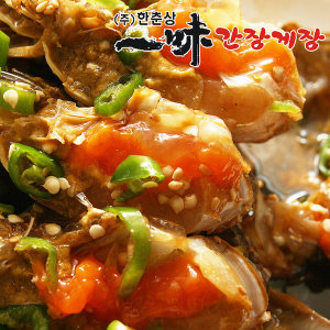 40년 장안동맛집 한춘상 일미 간장게장 中 3호
