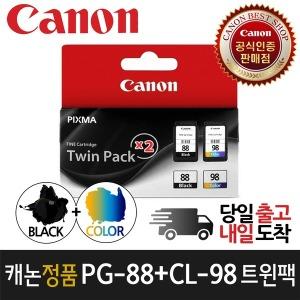 캐논 PG-88+CL-98 트윈팩 PG88+CL98/E500/E600/E610
