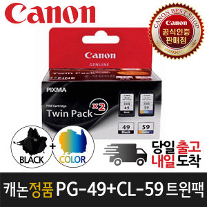 캐논 PG-49 + CL-59 트윈팩 PG49 + CL59 E409 E489