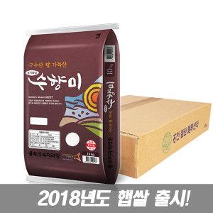 경기미 수향미 골드퀸3호 10kg 18년산 박스포장