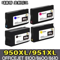 NO.950XL 951XL 950 호환잉크 HP8100 HP8600 CN045AA