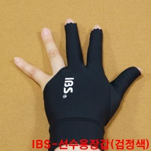 IBS-선수용장갑(검정색)/쿠드롱장갑/프레데터장갑