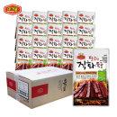 달콤직화육포20g x 20입(박스) /돼지고기 육포