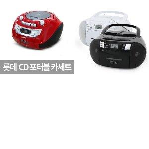 카세트 플레이어 테이프 CD 라디오 멀티카세트