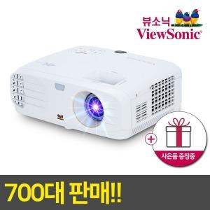 뷰소닉/PX727-4K /4K/4K빔프로젝터/UHD빔프로젝터/ABC