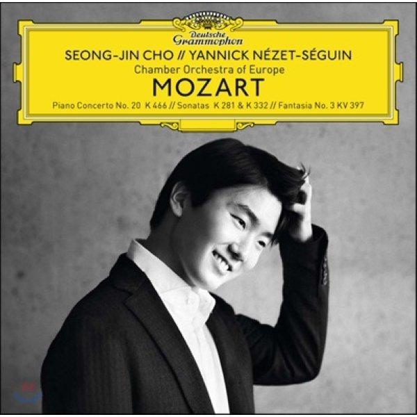 조성진 - 모차르트: 피아노 협주곡 20번  피아노 소나타 30번 12번  환상곡 3번 (Mozart: Piano Concert...