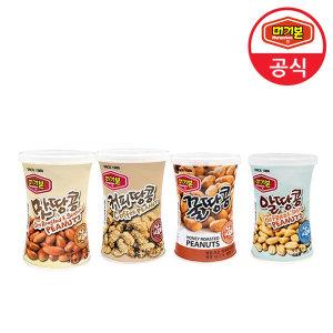 머거본땅콩 캔 6개 골라담기 - 상품 이미지