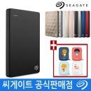 Backup Plus S Portable Drive 2TB 블랙 외장하드 正品