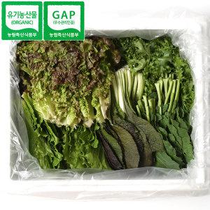 친환경 유기농 모듬 쌈채소 1kg 당일수확 산지직송