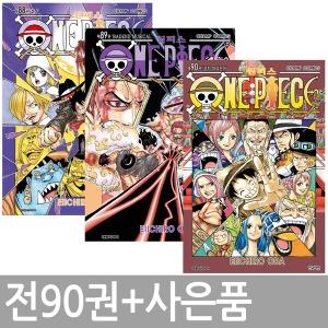 전90권+사은품 / 만화 원피스 ONE PIECE 1~90권 세트