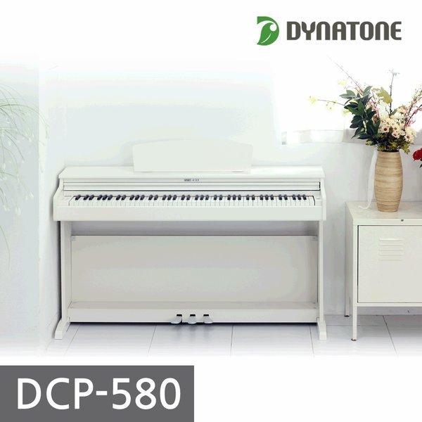 디지털피아노 DCP-580 화이트 전자피아노 국내생산