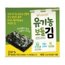 아이배냇(주) 유기농 보들김 (2gx10개입) 반찬