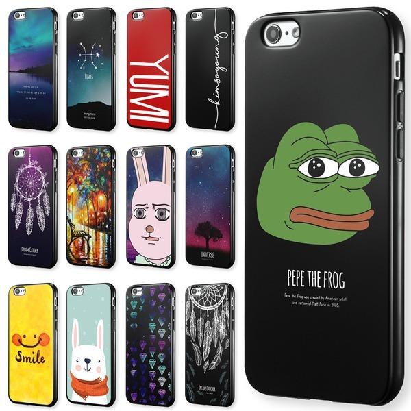 아이폰7플러스 아이폰8플러스 케이스