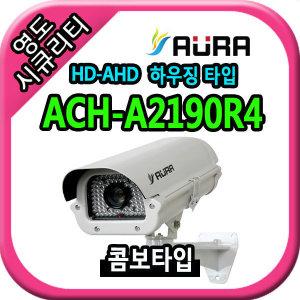 영도시큐리티 CCTV AURA-ACH-A2190R4 싱글 AHD 210만