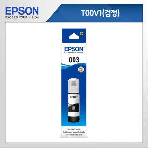 엡손정품잉크 T00V(003) T00V100 검정 박스정품