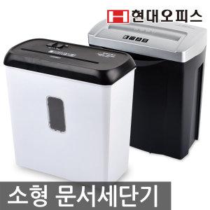 미니 소형 가정용 문서세단기 종이 파쇄기 PK-730X외