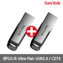 (1+1) 샌디스크 3.0 USB메모리 16GB 플레어 CZ73