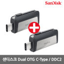 (1+1)SanDisk 3.1 OTG USB메모리 DDC2 64GB C 타입