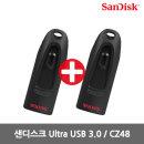 정품 (1+1) 3.0 USB메모리 128GB 울트라 CZ48