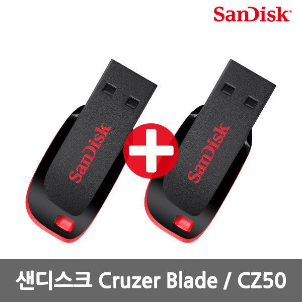 (1+1)정품 샌디스크  USB메모리 16GB 블레이드 CZ50