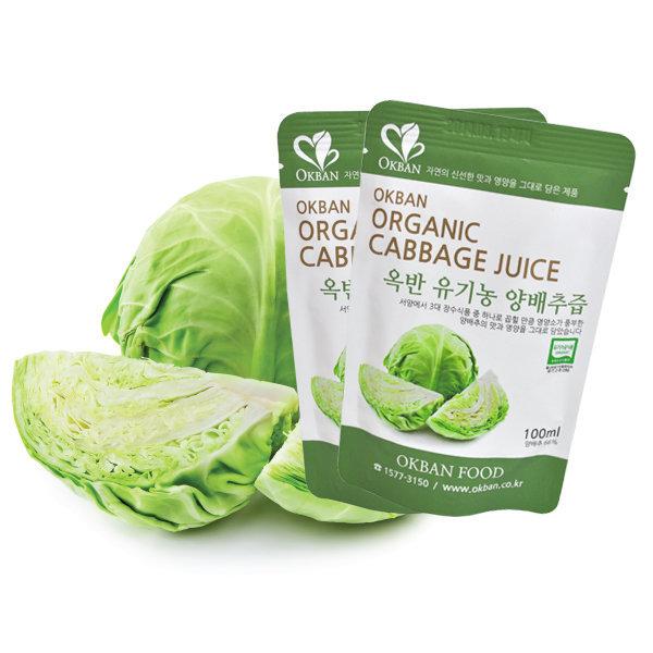 옥반식품 유기농양배추즙 90팩 유기농양배추 브로콜리