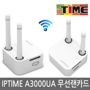 오늘출발 ipTIME A3000UA 무선랜카드/와이파이/USB