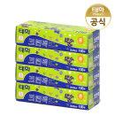 위생백비닐백봉투/ 태화 크린팩 (중 100매 x 4P)
