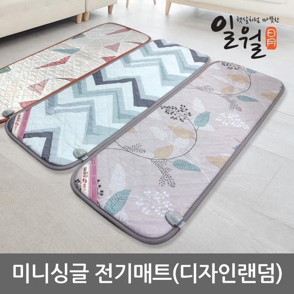 미니싱글 전기매트 /2019년형
