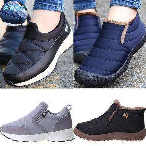 털운동화/털신발/털부츠/방한화/운동화/패딩/신발
