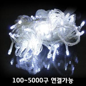 LED연결 크리스마스 트리전구 100구연결 투명선-백색