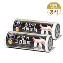 위생비닐백봉투/ 태화 손잡이 크린롤팩 (200매 x 2P)