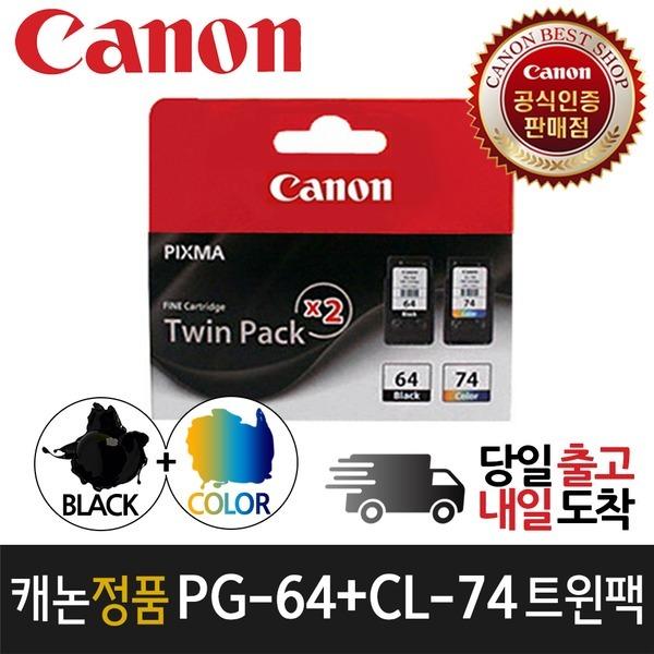 캐논잉크 정품 PG-64 + CL-74 트윈팩 E569 PG64 CL74 T