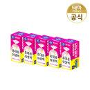 위생백비닐백봉투/ 태화 휴대용 위생백 (30매 x 5P)