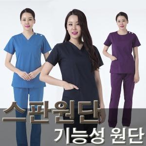상/하 세트 스판/기능성 수술복/간호사유니폼/간호복