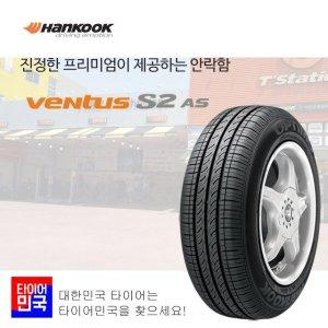 한국타이어 벤투스 S2 AS 235/50ZR18 H462 235 50 18