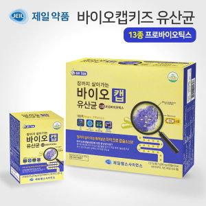 제일 바이오캡 유산균 60캡슐 13종 프로바이오틱스